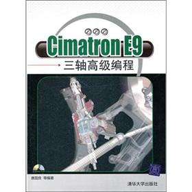 Cimatron E9三轴高级编程视频教程(75集)